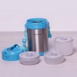 Фото Термос пищевой с 3 пластиковыми контейнерами и ремешком Kamille 2101