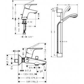 Фото 1 Набор смесителей Hansgrohe Focus E2 Bath (31934000)